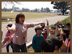 藤蔭幼稚園